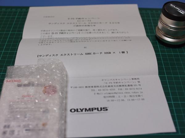 110817_pen_01.jpg