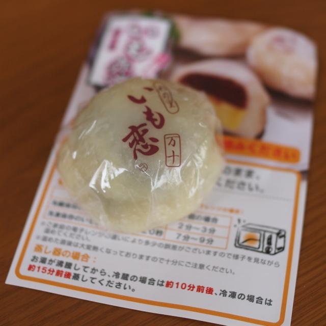 130104_imokoi_01.jpg
