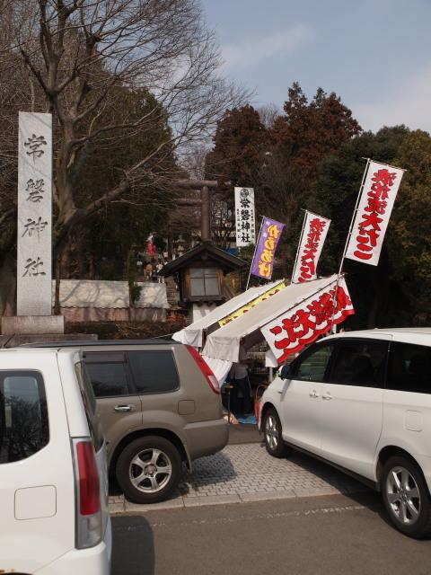 130310_kairakuen_01.jpg