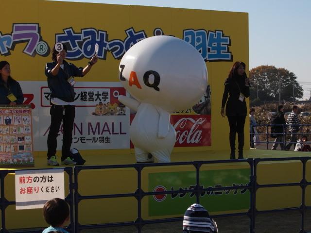 131123_yuru_25.jpg