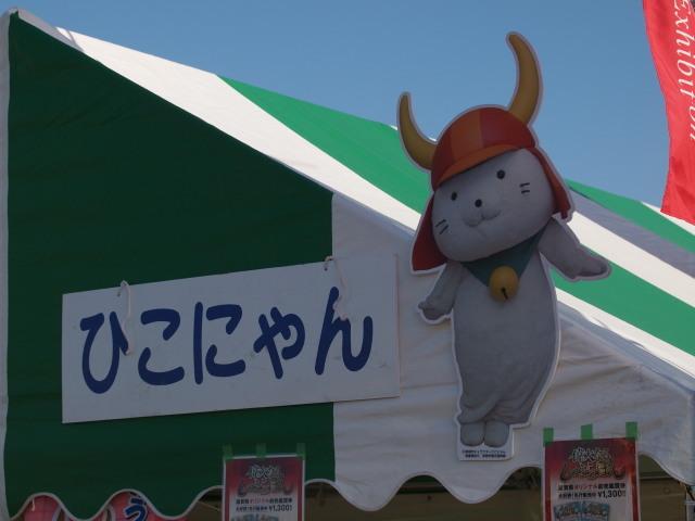 131123_yuru_30.jpg