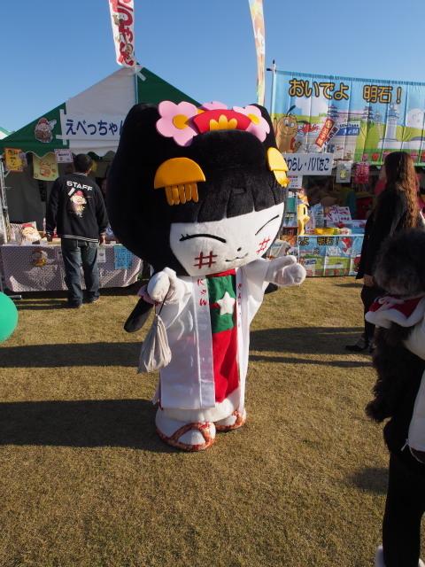 131123_yuru_31.jpg
