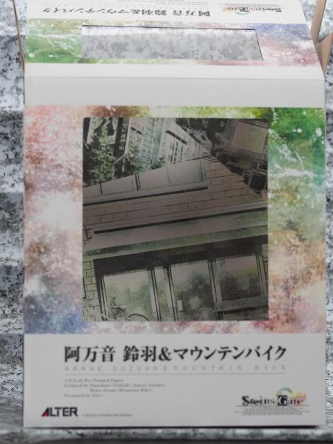 131209_suzuha_02.jpg