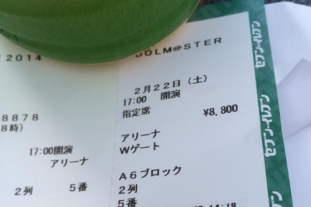140222_ssa_03.jpg