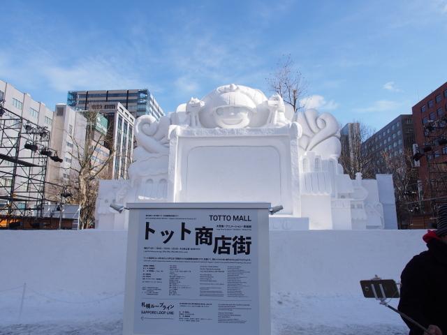 170206_yukimaturi_07.jpg