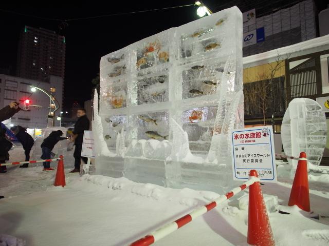 170206_yukimaturi_08.jpg