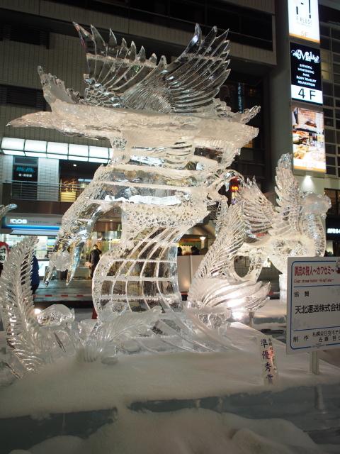 170206_yukimaturi_09.jpg