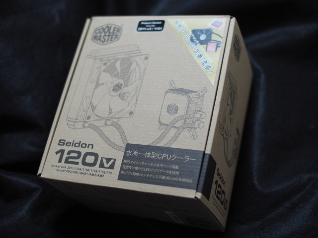 170330_cooler_01.jpg