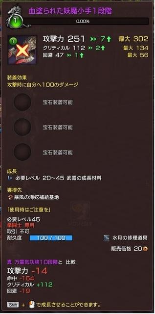 BnS02.jpg