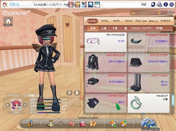 pangyaU_013.jpg
