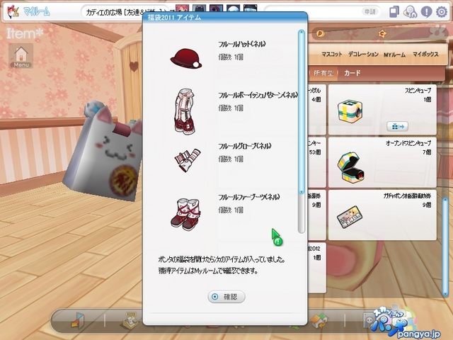 pangyaU_060.jpg