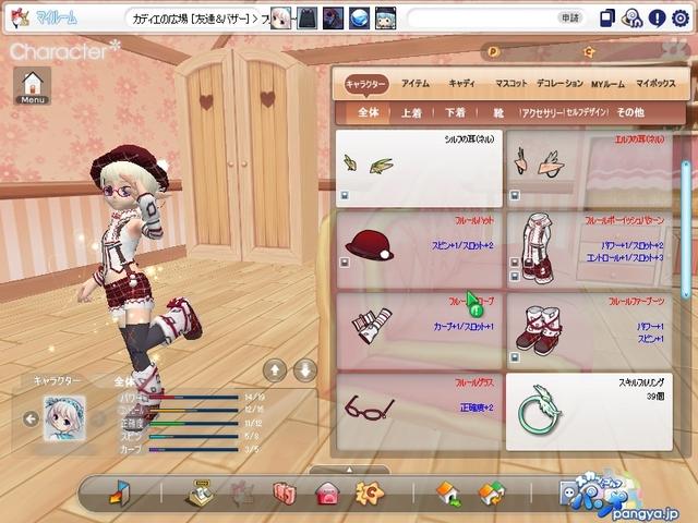 pangyaU_061.jpg