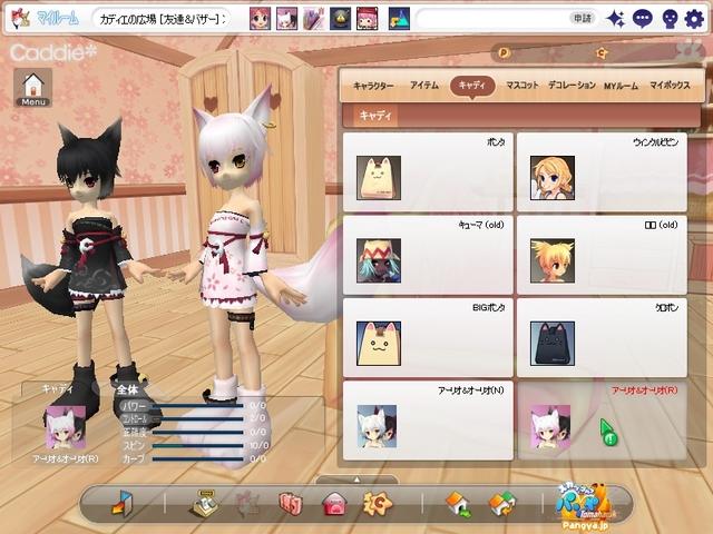 pangyaU_088.jpg