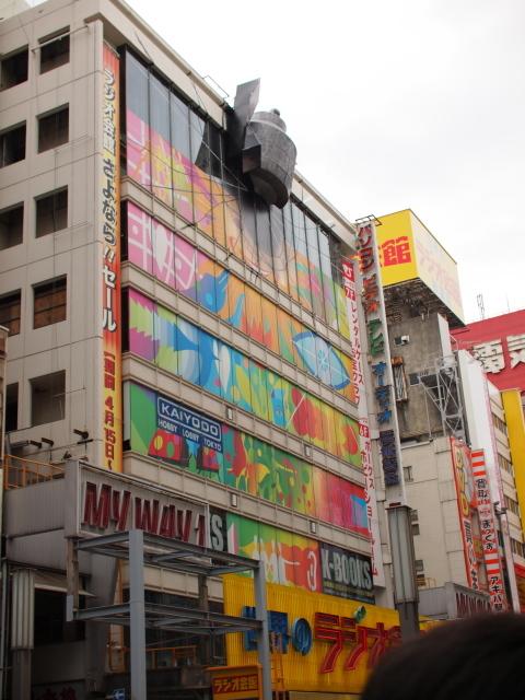 radio_kaikan_01.jpg